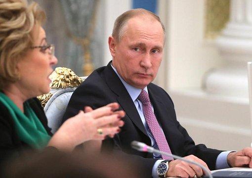 Путин рассказал о новых мерах поддержки семей