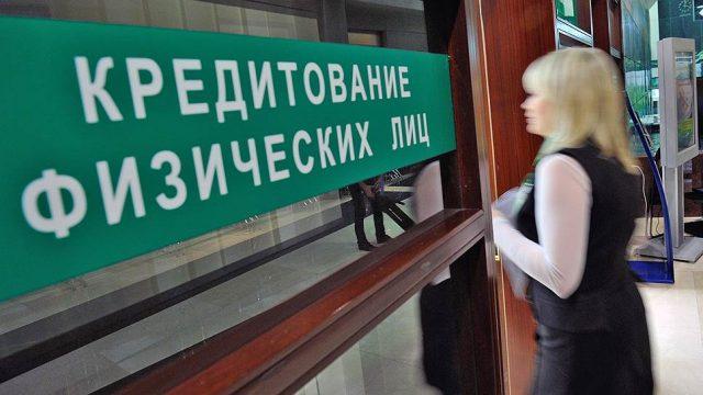 Должников отделили от заемщиков. Роскомнадзор вышел на рынок взыскания долгов со своими разъяснениями