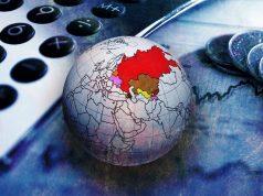 Российскую экономику назвали бесперспективной