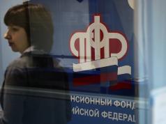 Пенсионные деньги пустят в рост Бумаги компаний нового биржевого сектора готовят к инвестициям НПФ