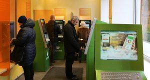 Закон о лишении Сбербанка монополии на выплаты военных пенсий прошел II чтение