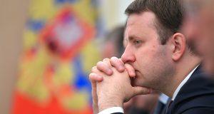 Орешкин рассказал о будущем рубля
