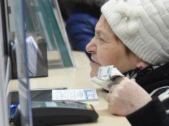 """Неприятные пенсионные реформы решено отложить до """"после выборов"""""""