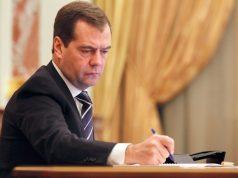 Медведев подписал распоряжение о доплате к пенсиям