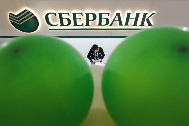 Сбербанк сохранит комиссию за переводы между своими территориальными банками