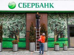Сбербанк стал одним из лидеров на рынке страхования