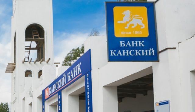 Центробанк подал иск о банкротстве банка