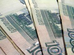 Названа самая стабильная валюта для россиян