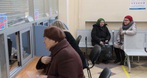 ГД приняла закон о продлении заморозки накопительной части пенсии до 2020 года