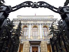 Ставка на переломе. В ЦМАКП призывают Банк России смягчить денежно-кредитную политику