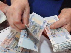 Зарплаты бюджетников в январе проиндексируют на 4%