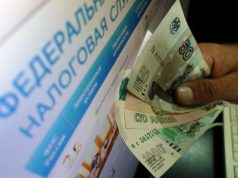 """В России ввели """"налоговую амнистию"""" для граждан"""