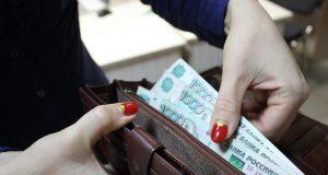 Регионам компенсируют траты на повышение зарплат бюджетников
