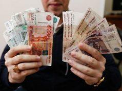 Минтруд подготовил проект о повышении МРОТ до прожиточного минимума с мая