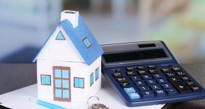 Названы ставки по ипотеке и автокредитам в 2018 году
