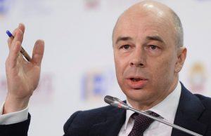 Силуанов: Уровень налоговых изъятий в экономике РФ за 2017 г вырос до 30,8%