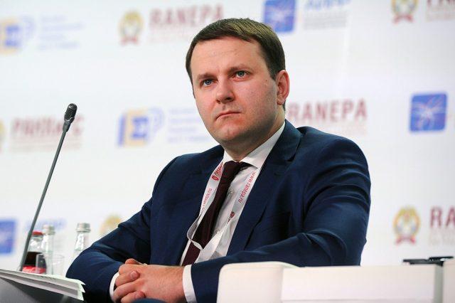 Орешкин назвал технологии, которые изменят экономику России