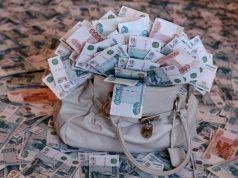 Центробанк оценит благополучие россиян