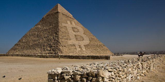 Касперская сравнила биткоин с финансовой пирамидой
