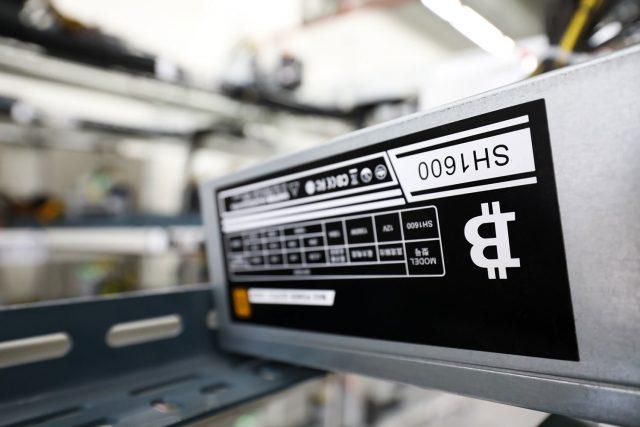 Минфин РФ опубликовал законопроект о регулировании цифровых активов