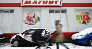 """Финдиректор """"Магнита"""" не исключил отказа от выплаты дивидендов в 2018 году"""