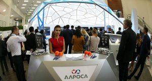 Копай с «Миром». Размещения акций АЛРОСА в 2018 году не будет