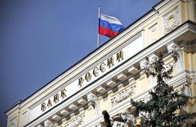 Поздышев: ЦБ РФ за 4 года отозвал лицензии у 359 банков