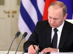 Путин подписал закон о регулировании отношений при синдицированном кредитовании