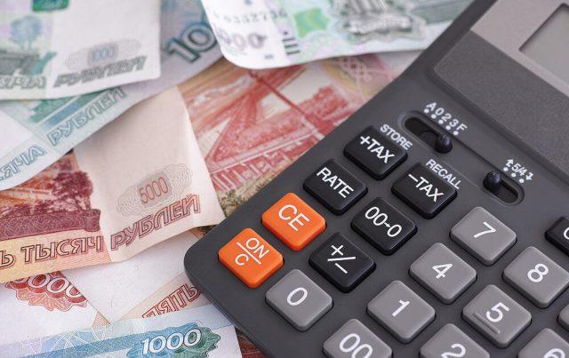 Российскую экономику снова похвалили