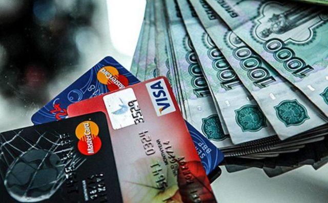 Банковские клиенты освоили карты. Граждане научились не наращивать долги по кредиткам