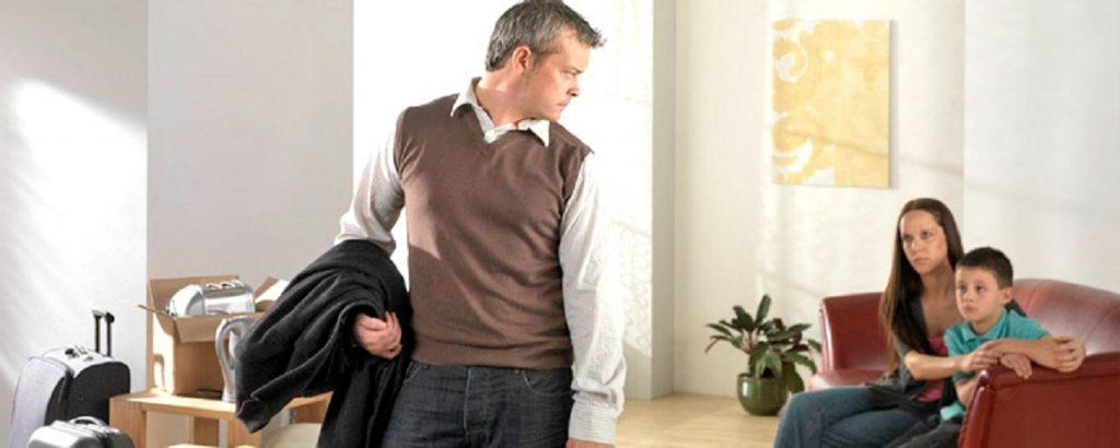 Установление отцовства в делах о взыскании алиментов