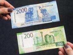 Назрел вопросик. В России станет больше денег, но платить ими будет сложнее