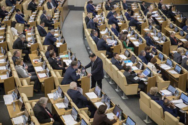 В Госдуму внесли законопроект о прогрессивной шкале НДФЛ