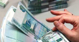 Инвесторы приступают к выводу капиталов из РФ