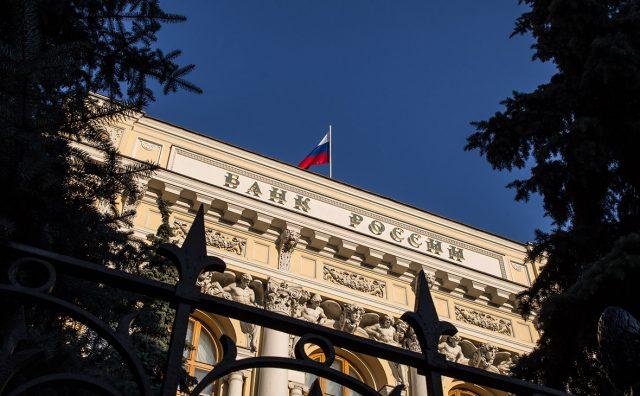 Банк России осторожно подкрадывается к равновесной ставке