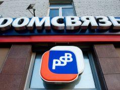 Промсвязьбанку могут передать до 1 трлн руб кредитов санкционным компаниям