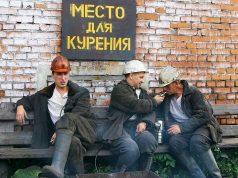От зари до зари: когда в России сократят рабочую неделю