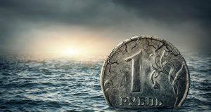 Суверенный рейтинг России вывели из «мусорной» категории
