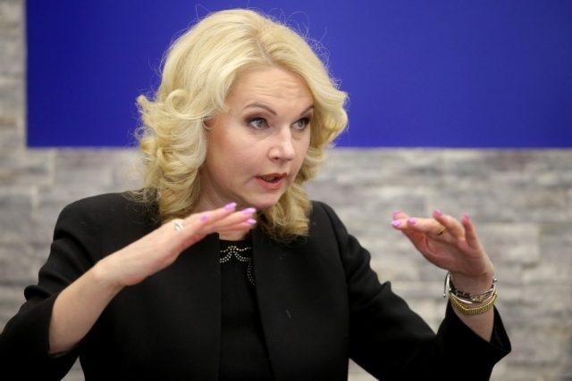 Татьяна Голикова рассказала, как надо снижать налоги