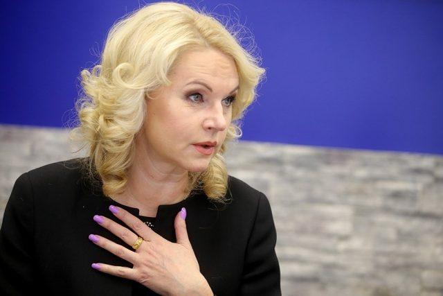 Татьяна Голикова: Надо менять пособия по безработице