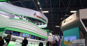 """Акции Сбербанка и """"Татнефти"""" обновили исторические максимумы"""