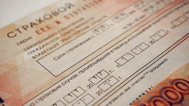 Эксперт: Страхование в РФ - самая далекая от дигитализации финансовая отрасль