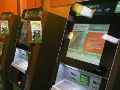 У некоторых владельцев карт российских банков дважды списались средства из-за сбоя