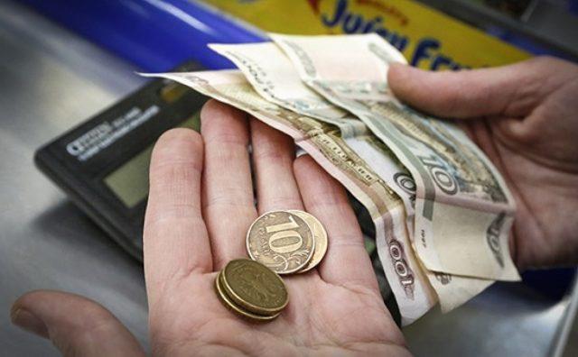 Росстат сообщил о снижении реальных доходов россиян в январе на 7%