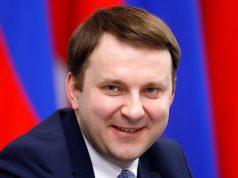 Орешкин спрогнозировал объем сделок с недвижимостью через блокчейн