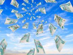 Где выпал финансовый дождь. Что показывает территориальное распределение инвестиций