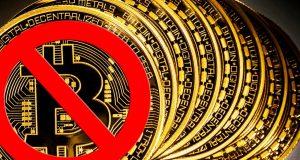 Реклама сделала криптовалюты финансовой пирамидой