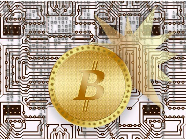 Минкомсвязь предлагает создать в России биржу по обмену криптовалют