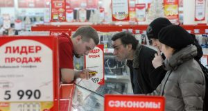 """М.Видео"" купит ""Эльдорадо"" за 45,5 миллиарда рублей"