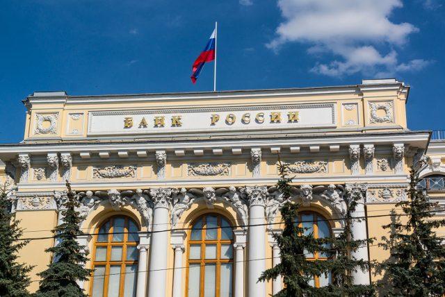 В Банке России сменились кураторы страхования и пенсионных накоплений